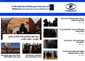 syriahr.com