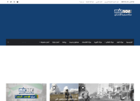 syrian-mirror.net