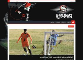 syrian-soccer.com