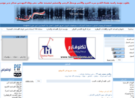 syriandata.com