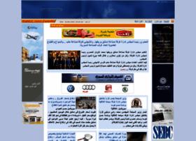 syriandays.com
