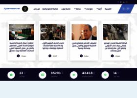 syrianmasah.net