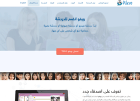 syriaroom.com