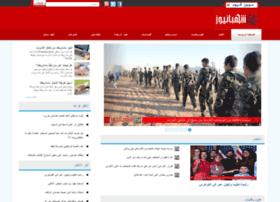 syriarose.com