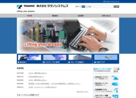 sys.tadano.co.jp