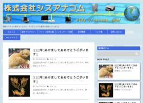sysana.com