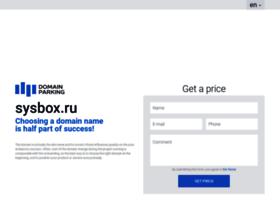 sysbox.ru