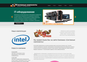 syscomnet.ru