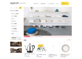 syscon-myshop.jp