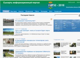 sysert.ru