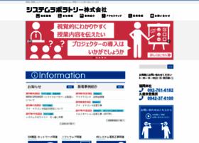 syslabo.co.jp