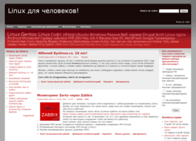 syslinux.ru