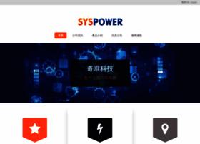 syspower.com.tw