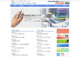 system-i.co.jp