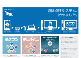 system-origin.jp
