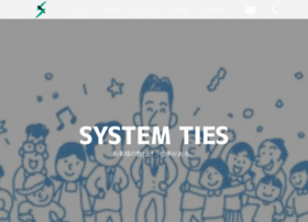 system-ties.co.jp