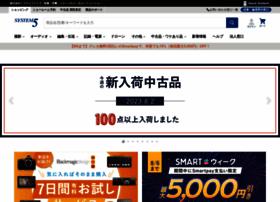 system5.jp