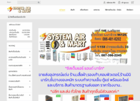 systemairandmart.net