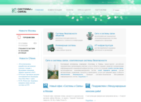 systemco.ru