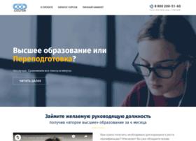 systemdo.ru