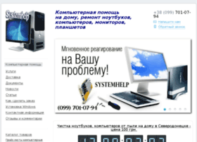 systemhelp.nethouse.ua