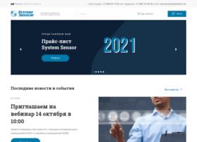 systemsensor.ru