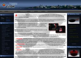 syton.com.ua