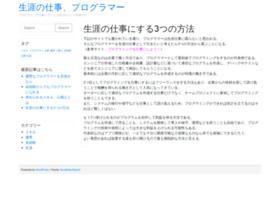 sytycd.net
