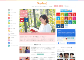 syufeel.com