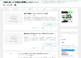 syufu-jitan.com