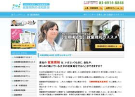 syugyo-kisoku.com