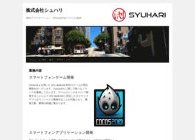 syuhari.jp