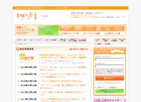 syuhu-labo.net