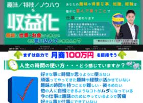 syumi-kigyou.com
