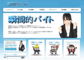 syunkan.net