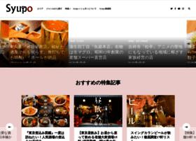 syupo.com