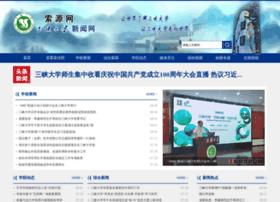 syw.ctgu.edu.cn