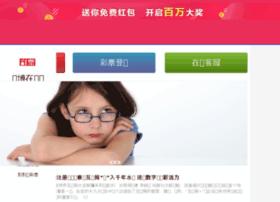 syxxw.com.cn