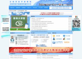 syyb.gov.cn