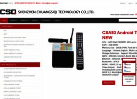 sz-csq.com