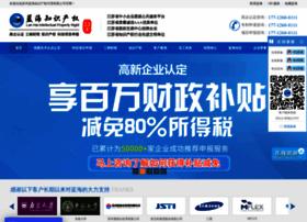 sz-lanhai.com