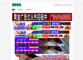sz-mobileline.com