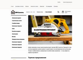 sz-shop.umi.ru