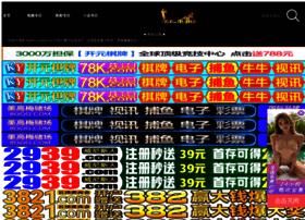 sz-sinva.com