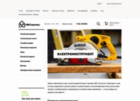 sz-test.ru