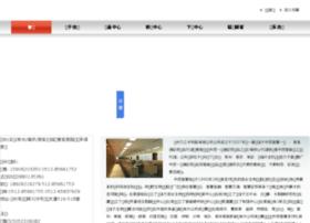 sz-zksoftware.com