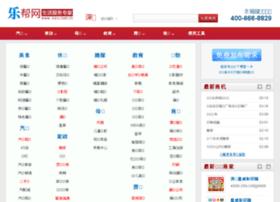 sz.68u.com.cn
