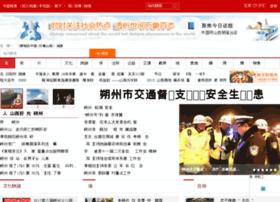 sz.jjsx.com.cn
