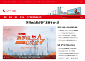 sz.people.com.cn