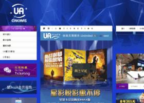sz.uacinemas.com.cn